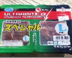 チヌフカセ刺し餌