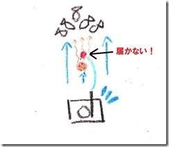 チヌイラスト - コピー